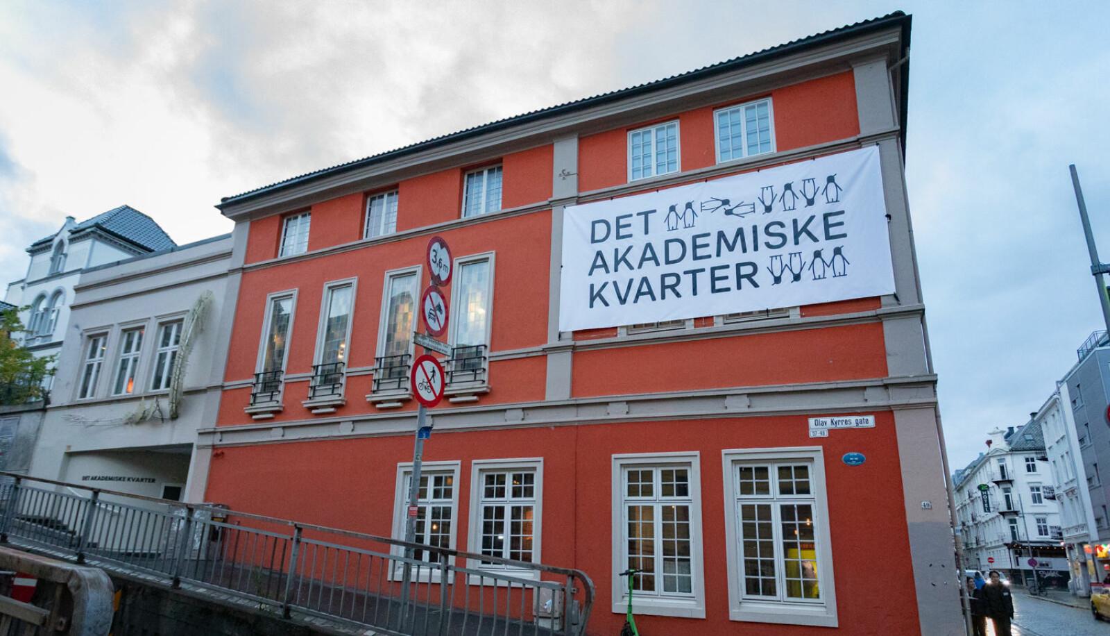 <b>SAMLET STUDENTHUS? </b>Det Akademiske Kvarteret i Bergen består i dag av fem ulike DORGer.<b><br> </b>